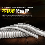 Stainless steel threading hose 201 metal corrugated wire tube cable monitoring casing plastic snake skin hose