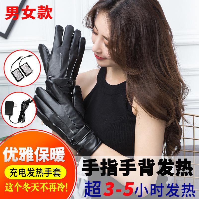 男女充电发热电暖电热手套电动车摩托车冬保暖手背五指加热皮手套