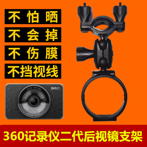 Внутриигровые ресурсы Qihoo 360 credits Артикул 544305283919