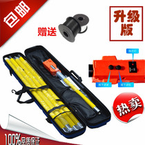 Cable attached to the cable attachment machine cables wire hook machine wiring machine telecom wire hanging line top line tool