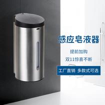 欧碧宝智能泡沫洗手液机自动皂液器感应洗手机洗手液器洗手液瓶子