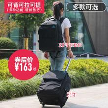新拉杆双肩背包旅行包超轻防水登机行李箱包旅游包拉杆包男女21寸