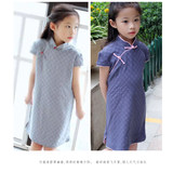 Sixty-one High-grade Girls'Cotton-linen Cheongsam Red Jade Hand-buttoned Dress Improvement of Chinese Parent-Child Short-sleeved Cheongsam