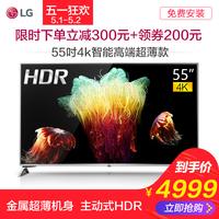 lg65寸4k电视
