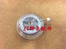 认证可装表壳V8机芯手表配件瑞士表芯全自动机械表原装正品2836