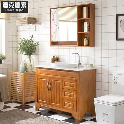 美式橡木浴室柜组合卫生间洗漱台落地式洗手洗脸盆欧式实木洗手台