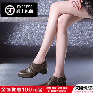 chic小皮鞋复古2018春季新款圆头中跟深口单鞋欧美英伦风粗跟女鞋