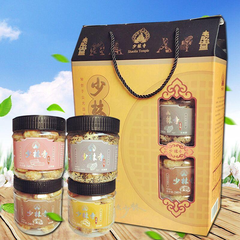 河南特产少林寺素饼 礼盒960g克 花生芝麻山药核桃酥少林酥包邮