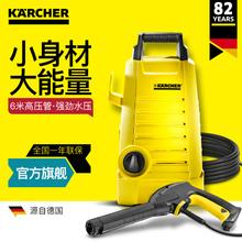 德国凯驰集团karcher洗车机洗车泵高压220V家用水抢清洗神器K2