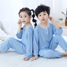 子供パジャマ男の子セット夏の赤ちゃん男の子男の子女の子長袖薄い綿シルクコットンホームウェア