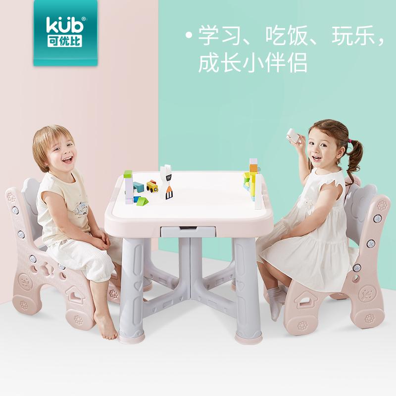 可优比宝宝玩具KUB-ZY01