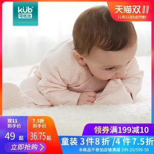 KUB可优比 春秋婴儿内衣套装 男童女童宝宝儿童纯棉加厚保暖衣服