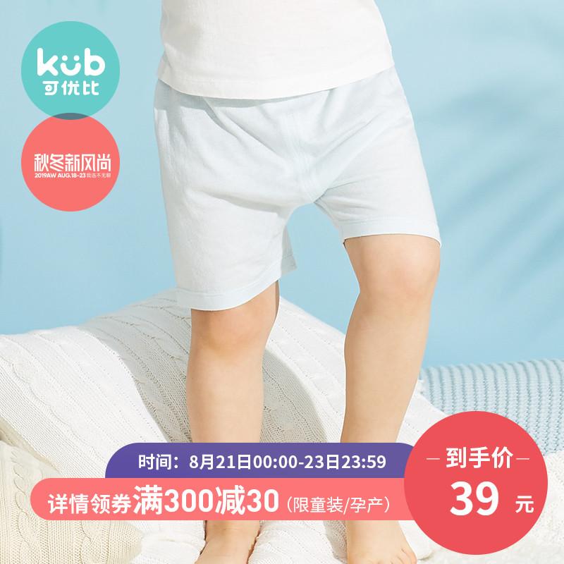 KUB可优比短裤透气夏季新款男童女童宝宝轻薄裤子儿童松紧腰0-3岁