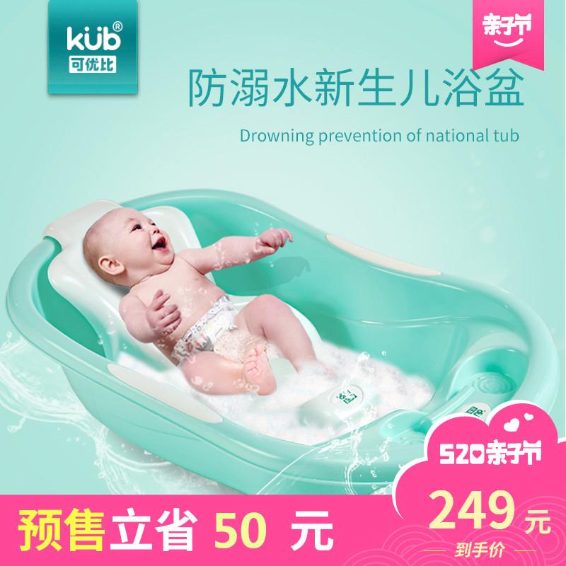 新生儿洗澡盆支架