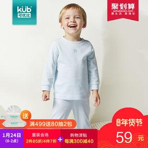 可优比春秋装婴儿男童女童宝宝衣服纯棉保暖内衣长袖秋衣秋裤套装
