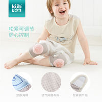 KUB can be better than infants and toddlers to play, anti-fall, bump, baby, children, summer, thick, breathable knee pads, elbow pads