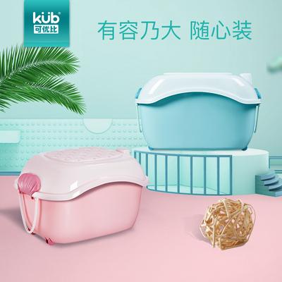 KUB可优比收纳箱儿童衣服宝宝玩具整理储物箱大号塑料箱子有盖