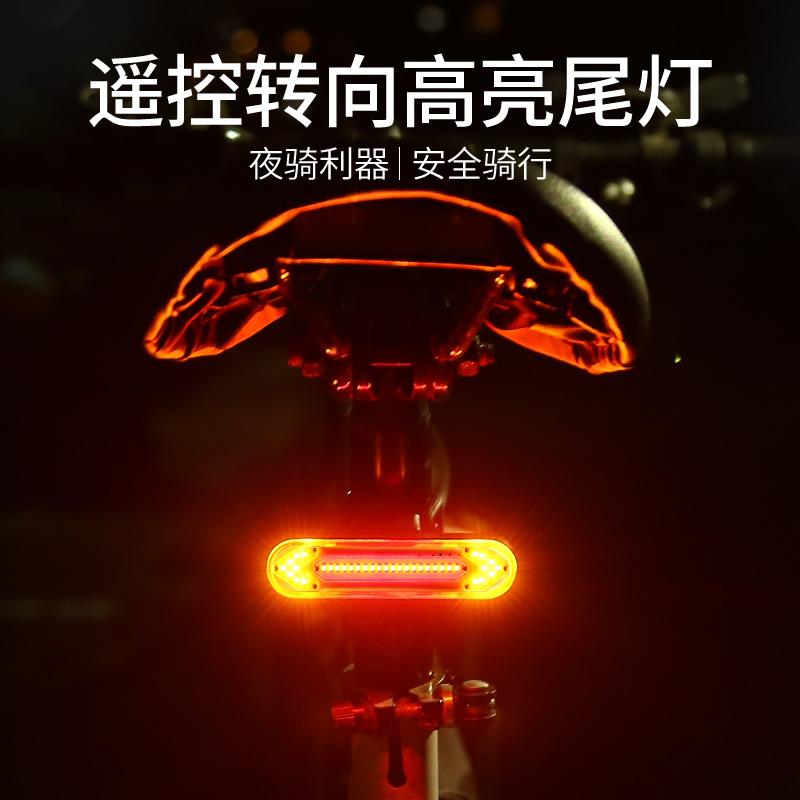车尾灯激光警示灯山地自夜骑行行车灯