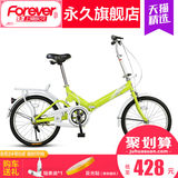 Official flagship store Shanghai permanent folding bike adult men and women ultra light portable small student small bicycle