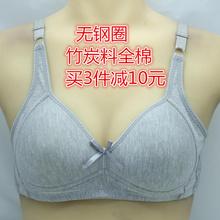包邮全罩杯大码竹炭文胸纯棉无钢圈中年女士内衣女胸罩可用孕妇
