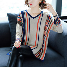 Fissia 2018 autumn new color contrast striped sweater women's bottoming shirt V-neck pullover loose fashion sweater