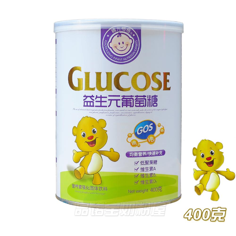 降黄去黄初生婴儿葡萄糖粉新生儿0-6个月宝宝儿童益生元罐装
