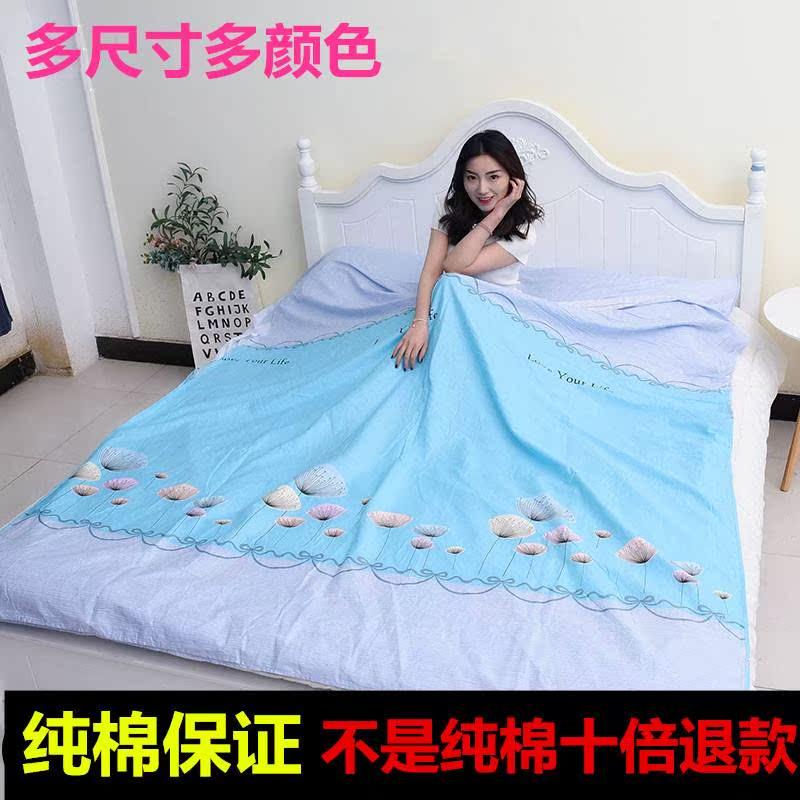 旅行隔脏睡袋便携式出差双人单人宾馆旅游住酒店防脏被套床单纯棉