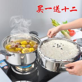 不锈钢蒸锅 家用加厚复底无孔蒸笼2层蒸汤锅不串味3层节能蒸锅