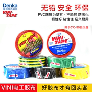 Dongyang imported insulation tape pvc electrical tape heat-resistant wear-resistant lead-free VINI-TAPE wire tape