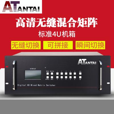 HDMI无缝拼接矩阵04进8出12进16出24进32出4K高清主机混合处理器包邮