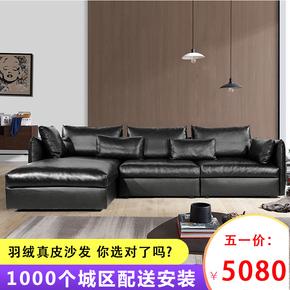 北欧真皮沙发组合三人羽绒实木大小户型客厅转角皮艺沙发家具整装