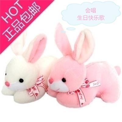 毛绒玩具兔子公仔趴趴兔流氓小白兔 儿童生日礼物礼品可爱萌玩偶
