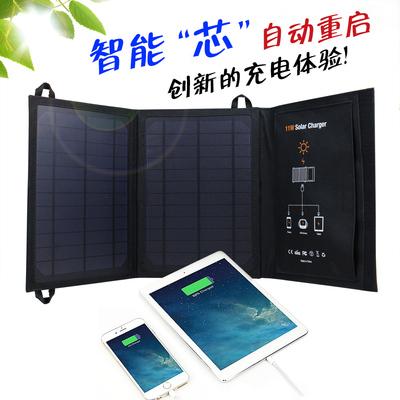 太阳能充电板折叠