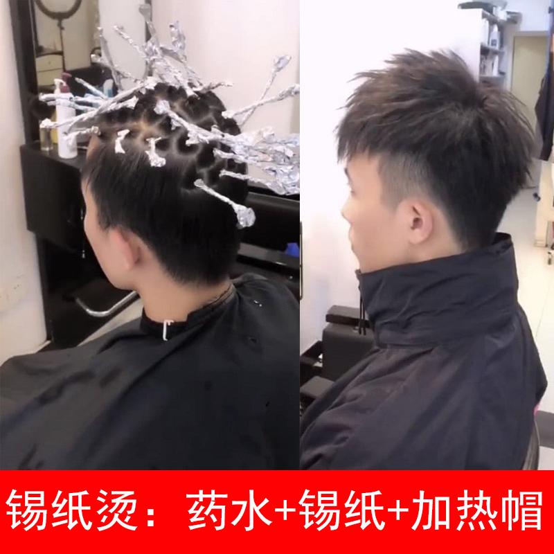 Краска для волос Артикул 585208074091