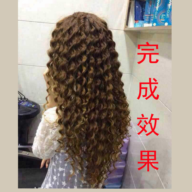 Краска для волос Артикул 586114355484