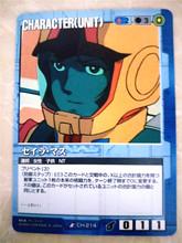 桌游 Gundam war 高达卡片 收藏卡 卡牌 高达战争 蓝卡 R卡