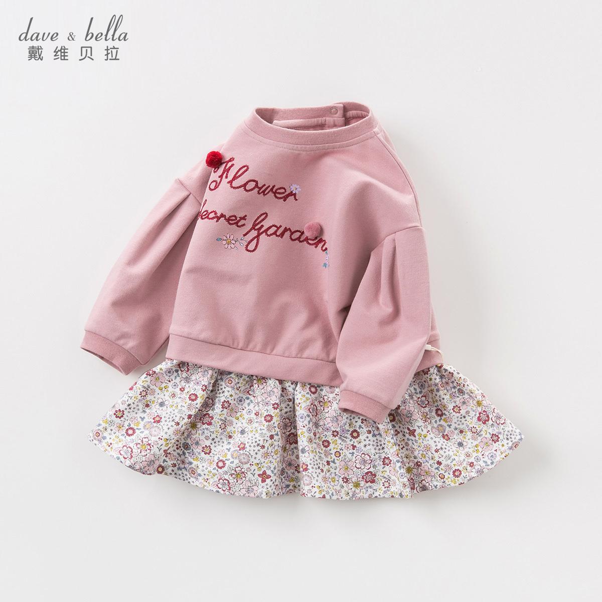 宝宝上衣裙