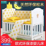 婴儿床拼接大床实木宝宝欧式白色多功能摇篮bb睡新生儿童床带蚊帐