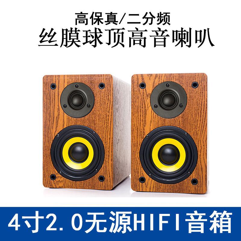Акустические системы HIFI Артикул 570680958809