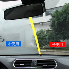 Antifogging agent for automotive windshield long-term defogging articles window for fogging vehicle rearview mirror rainproof film spraying agent