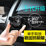 Leyi car phone holder car snap-type mobile phone navigation bracket car with multi-function outlet support frame