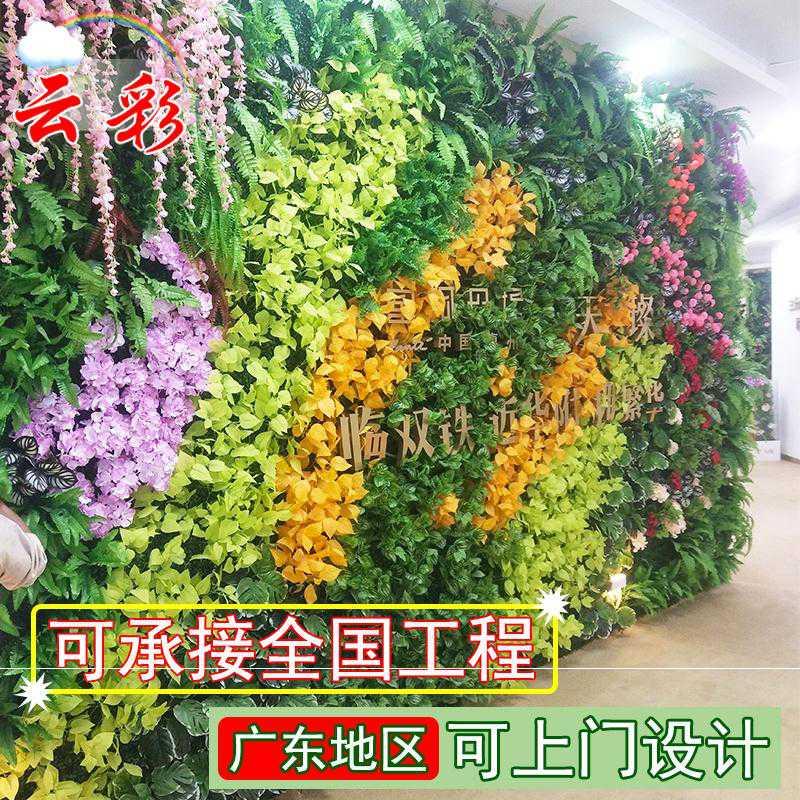 Искусственные цветы / Товары для садоводства Артикул 597942653420