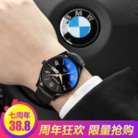 时尚新款手表