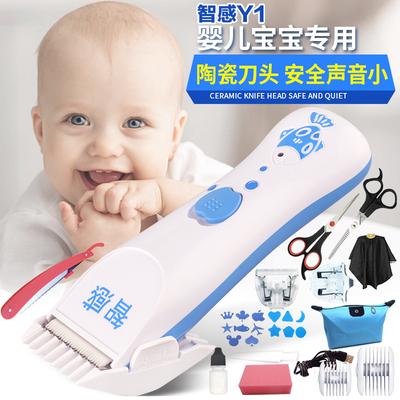 新生儿剃头发婴儿胎毛剃发充电宝宝理发器静音幼儿童小孩推头家用排行榜