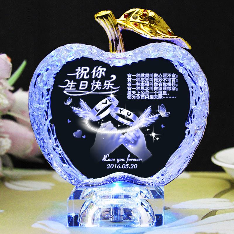 定制发光水晶苹果刻字摆件饰品圣诞节平安夜小礼物送女友女生创意3元优惠券