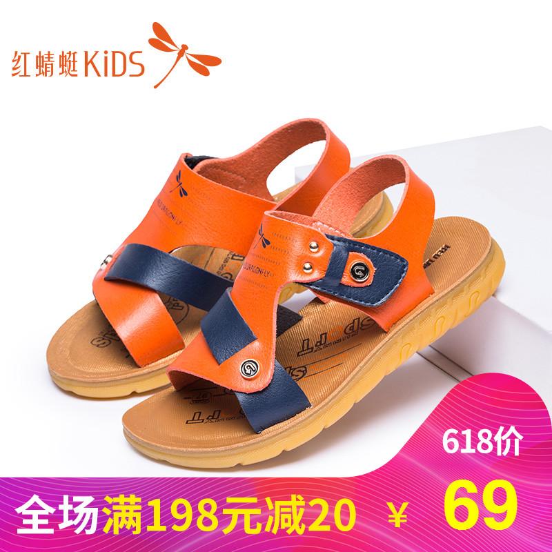 红蜻蜓男童沙滩鞋