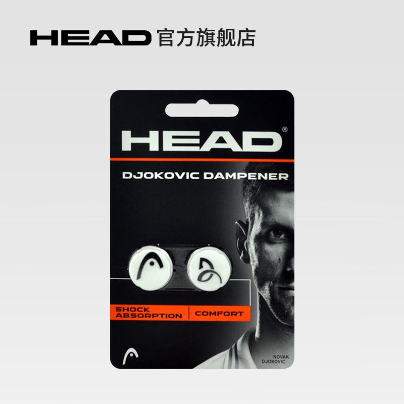HEAD海德285511网球拍