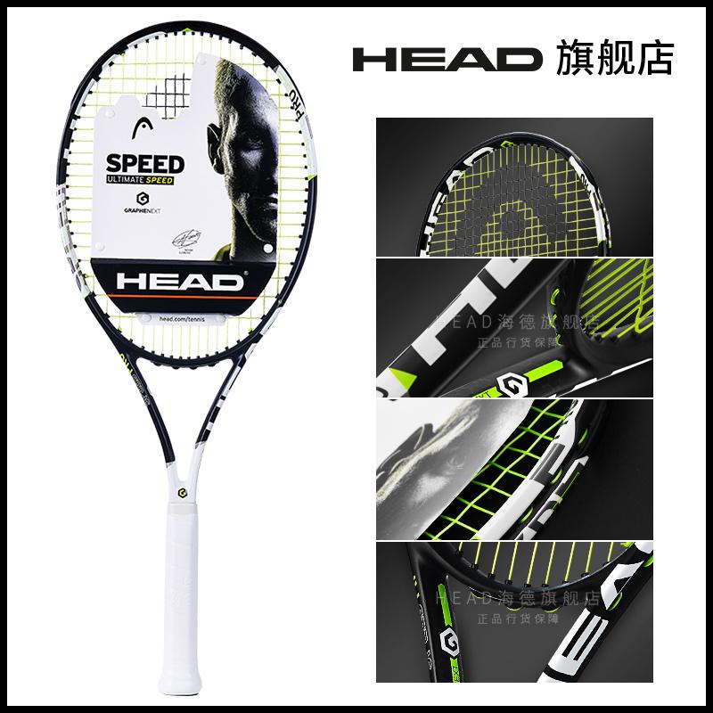 HEAD海德L5小德约科维奇专业石墨烯全碳素单人网球拍SPEED GXT