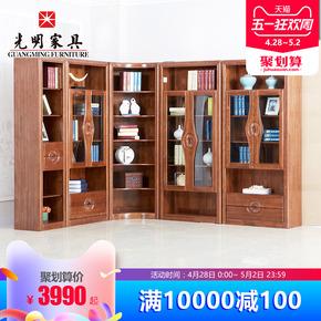 光明家具 全实木书柜书架组合 进口水曲柳书柜转角书柜书架书橱
