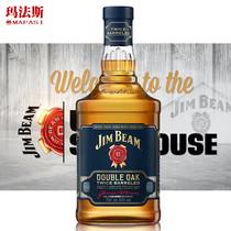日本三得利响和风醇韵响牌威士忌HibikiSuntory原装正品